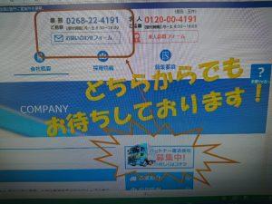 16-12-20-11-58-18-775_photo